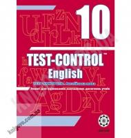Тест-контроль Англійська мова 10 клас Авт: Ходаковська О. Вид-во: Весна