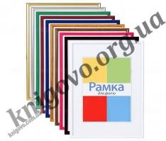 Рамка для фото Chako BD 10х15 с подставкой.