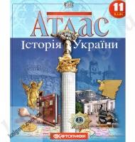 Атлас Історія України 11 клас Вид-во: Картографія