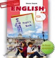 Підручник Англійська мова 5 клас Нова програма Авт: Карп'юк О. Вид-во: Астон