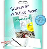 Англійська мова 5 клас Робочий зошит з граматики Grammar Practice Book Програма 2018 Авт: Павлюк А. Карпюк О. Вид: Лібра Терра