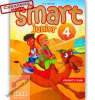 Підручник Англійська мова 3 клас Поглиблений Smart Junior 4 Student's Book Авт: Mitchell H.Q. Вид-во: MM Publications