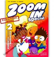 Підручник Англійська мова 2 клас Zoom in Special 2 Авт: Mitchell H.Q. Вид-во: MM Publications