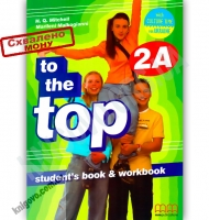To the Top  2A SB+WB with CD-ROM with Culture Time for Ukraine