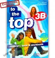 Підручник Англійська мова 10 клас To the Top 3B Авт: Mitchell H.Q. Вид-во: MM Publications