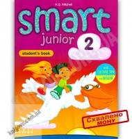 Підручник Англійська мова 1 клас Поглиблений Smart Junior 2 Student's Book Авт: Mitchell H.Q. Вид-во: MM Publications