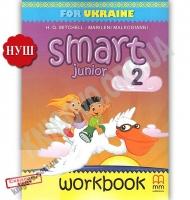 Робочий зошит Англійська мова 2 клас Smart Junior 2 Workbook with CD Авт: Mitchell H.Q. Вид: MM Publications