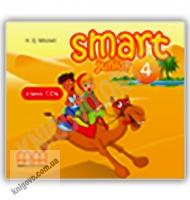Англійська мова 3 клас Поглиблений Smart Junior 4 Class CD Авт: Mitchell H.Q. Вид-во: MM Publications