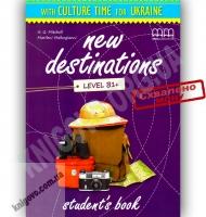 Підручник Англійська мова 10 клас Поглиблений New Destinations Level B1+ Student's Book Авт: Mitchell H.Q. Вид-во: MM Publications