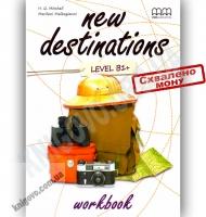 New Destinations Level B1+ WB