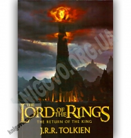 The Lord of the Rings Book 3 The Return of the King by J.R.R. Tolkien
