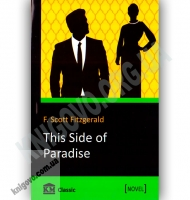 KM Classic This Side of Paradise by F. Scott Fitzgerald