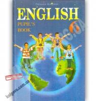Підручник Англійська мова 6 клас English Pupil's Book Авт: Карп'юк О. Вид: Лібра Терра