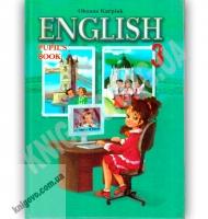 Підручник Англійська мова 3 клас English Pupil's Book Авт: Карп'юк О. Вид: Лібра Терра