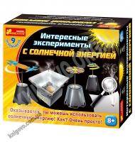 Интересные эксперименты с солнечной энергией 8+ Код: 12114016Р Изд: Ранок