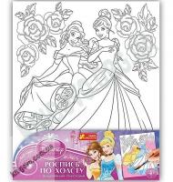 Бэль и Золушка Роспись по холсту Принцессы Disney 5+ Код: 15153070Р Изд: Ранок