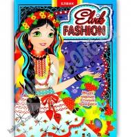 Книжка іграшка Elvik Fashion Модна колекція модель п'ята Вид: Елвік