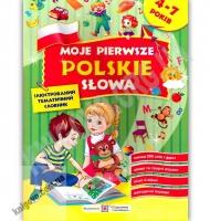 Мої перші польські слова Ілюстрований тематичний словник для дітей 4–7 років Авт: Косован О. Вид: Підручники і посібники