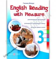 Читаємо англійською залюбки 3 клас English Reading Авт: Білоус Г. Вид: Підручники і посібники