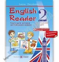 English Reader Книга для читання англійською мовою 2 клас Оновлена програма Авт: Давиденко Л. Вид: Підручники і Посібники