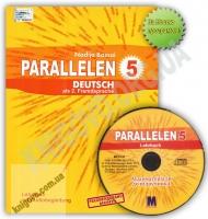 Підручник Німецька мова Parallelen 5 клас 1 рік навчання Нова програма Авт: Басай Н. Вид: Методика Паблішинг