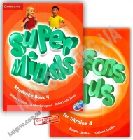 Super Minds 4 Student's Book with DVD-ROM Авт: Herbert Puchta Вид: Cambridge
