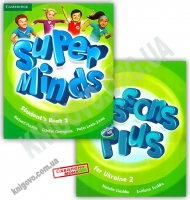Super Minds 2 Student's Book with DVD-ROM Авт: Herbert Puchta Вид: Cambridge