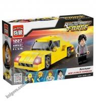 Конструктор машина Racing Force Желтая 79 деталей