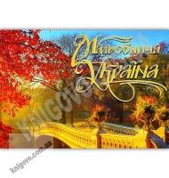 Календар 2019 Мальовнича Україна настінний перекидний Вид: Преса України