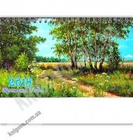 Перекидной настольный календарь 2019 Времена года Берёзы