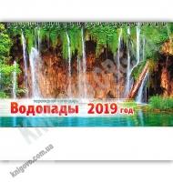 Перекидной настольный календарь 2019 Водопады код KD19-GR12R Изд: Экспресс удачи