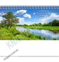 Перекидной настольный календарь 2019 Мальовнича природа України