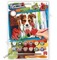 Картина по номерам Щенок Код: KN-01-08 Изд: Danko Toys