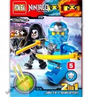 Конструктор Ninjago 2 в 1 Голубой Изд: Danko Toys