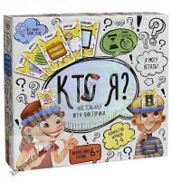 Подарочная настольная игра викторина Кто я Код HIM0201 Изд: Danko Toys