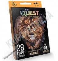Карточная квест игра Best Quest Animals Код BQ 0102 Изд: Danko Toys