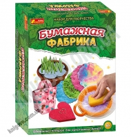 Бумажная фабрика Набор для творчества 8+ Изд: Ранок