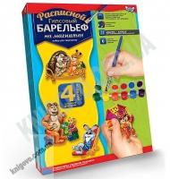 Расписной гипсовый барельеф на магнитах Сказочные персонажи Код: RGB-02-10 Изд: Danko Toys