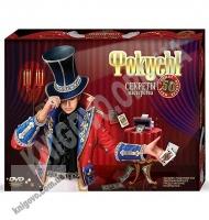 Набор 50 фокусов Секреты мастерства ФР 00002724 Изд: Danko Toys