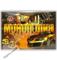 Экономическая настольная игра Монополия ФР-00004629 Изд: Danko Toys