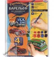 Расписной гипсовый барельеф на магнитах Транспорт Код: RGB-02-01 Изд: Danko Toys