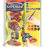Расписной гипсовый барельеф на магнитах Транспорт Код: RGB-02-02 Изд: Danko Toys