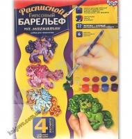 Расписной гипсовый барельеф на магнитах Пони Код: RGB-02-04 Изд: Danko Toys