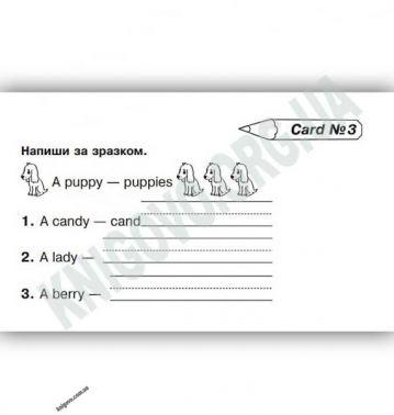 Англійська мова 2 клас Вивчаємо граматику Easy English Grammar НУШ Авт: Андрієнко А. Вид: Богдан