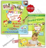 Робочий зошит English with Smiling Sam 2 клас Activity Book та ABC Practice Book НУШ Авт: Карпюк О. Вид: Лібра-Терра