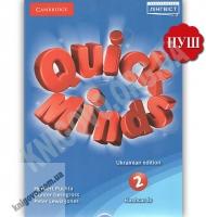 Флеш-картки Quick Minds Англійська мова 2 клас НУШ Авт: Г. Пухта Вид: Лінгвіст
