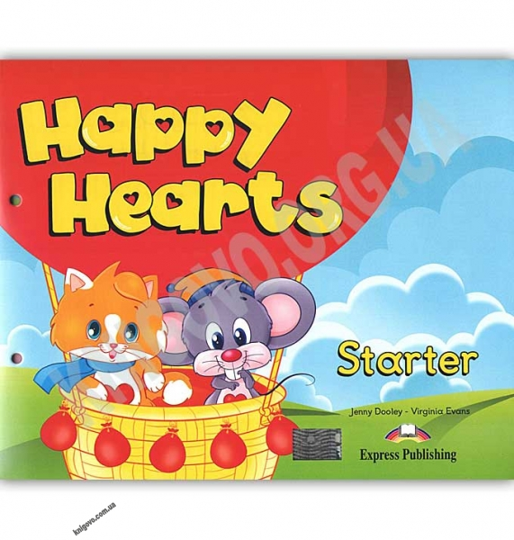 Happy+Hearts+Starter+%D0%90%D0%B2%D1%82%3A+Jenny+Dooley+Virginia+Evans+%D0%98%D0%B7%D0%B4%3A+Express+Publishing - фото 1