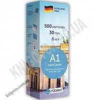 Карточки для изучения немецких слов 500 карточек А1 начинающий Русско-немецкие Изд: English Student
