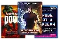 Книжки про кіберспорт