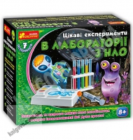 Наукова гра Цікаві Досліди в лабораторії з НЛО Вид: Ранок